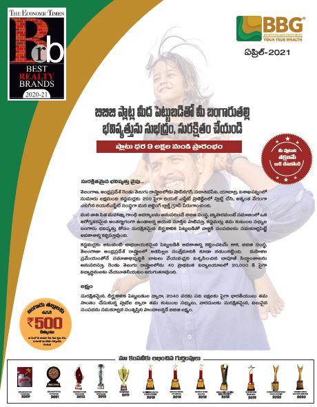 Sadashivpet Project Brochure