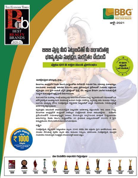 Kothavalasa Project Brochure