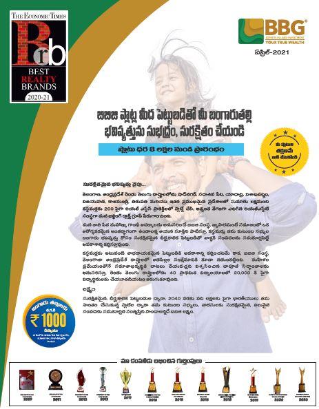 Kohinoor Hills Project Brochure